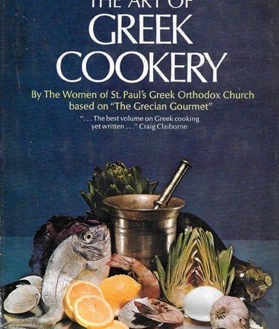 Baklava II Recipe from Art of Greek Cookery